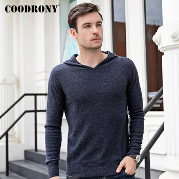 COODRONY Casual Hooded Crew Neck Pull Homme Autumn Winter Thick Warm 100% Merino Wool Sweater Men Casual Knitwear Pullover C3005