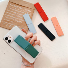 Universal Silicon Magnetic Foldable Push Pull Sticker Mobile Phone Hand Band Holder Wristband Finger Grip Paste Stand Bracket