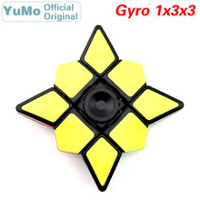YuMo Fingertip Gyroscope 1x3x3 Magic Cube Finger Spinner Gyro 133 Speed Antistress Fidget Release Pressure Educational To