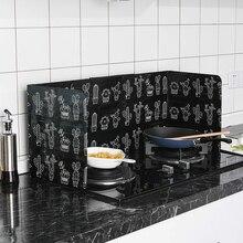 1PC Kitchen Gadgets Oil Splatter Screens Aluminium Foil Plate Gas Stove Splash Proof Baffle Home Kitchen Cooking Tools & Gadgets