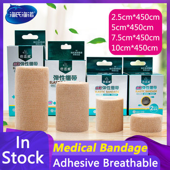 10 rolls 5cmx4 5m pbt elastic bandage gauze roll home family first aid wound sports nursing medical emergency care bandage HYNAUT Medical Bandage First Aid Kit Waterproof Health Care Treatment Gauze Tape Emergency Tool Self-Adhesive Elastic Bandage