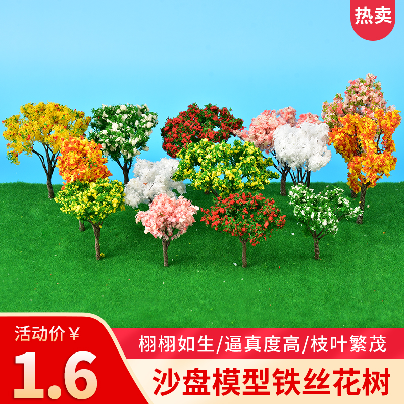 1pc/2pc/5pc DIY Iron Wire Model Flower Cherry Trees Model Landscape Train Layout Garden Scenery Miniature