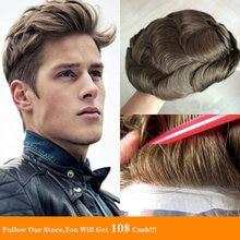 Мужской парик bymc из искусственной кожи мягкая однотонная завязка