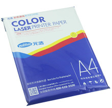 A4 Color laser printing paper 250g double-sided laser business card printing paper 50 sheets/pack