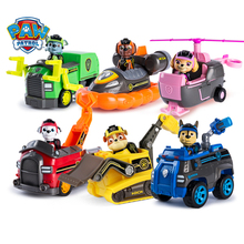 원래 발 순찰 특별 임무 시리즈 강아지 순찰 자동차 액션 피규어 장난감 개 lookout 타워 구조 버스 차량 장난감 아이 선물