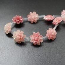 10 peças 17mm cor vermelha escura flor coral artificial contas soltas para fabricação de jóias