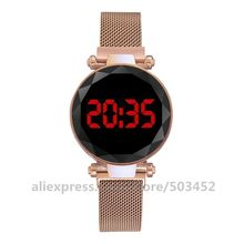 100pcs/lot LED Digital Magneto Belt Watch Hot Sale Wristwatch Beauty Ladies Watch Factory Wholesale Clock