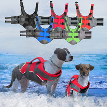 Dog Swimsuit Pet Life Jacket Reflectable Safety Vest Dog Clothes For Small Large Dogs Pug Labrador Golden Retriever Oxford Vest