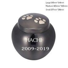 LHP66 3 размера pawsively дорогих урна для праха домашнего животного для вашей собаки кошечки пепел держатель, персонализированные кремационные урны для домашних животных