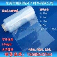 FEP película polyfluoroethylene propileno película de liberación de membrana 3D film impreso espesor 0,05mm 0,1mm 0,15mm