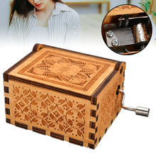 1pc You Are Loved More Than Know Mom To Daughter Wooden Classical Music Box Hand Crank Present