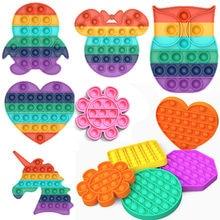 1PC Push Popit Bubble Sensory Fidget Toy Autism Squishy Stress Reliever Toys Adult Kid Unicorn Pop it Fidget Toys Dropshipping
