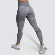 High Waist Yoga Pants Women Sports Leggings Fitness Seamless Athletic Workout Solid Push Up Long Tights Gym Running Trousers S-L women s compression sports yoga pants grey knitted seamless leggings elastic gym fitness workout running tights push up trousers
