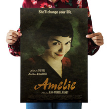 [A402] Ностальгический ретро плакат из крафт-бумаги экран для помещений кафе декоративная живопись