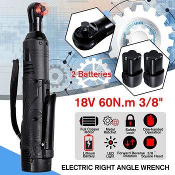 Электрический гаечный ключ, 18 в, набор 3/8, беспроводная трещотка, прямоугольный, перезаряжаемый, леса, 60н. М, крутящий момент, Трещотка с батар...