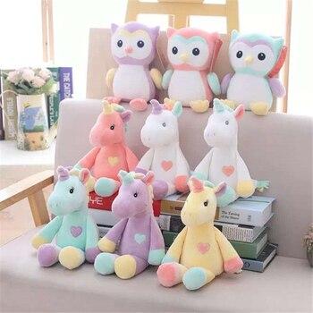 Nuevo bonito unicornio de peluche, búho, almohada cómoda para niños, muñeco de animal suave de peluche, juguete de felpa, regalo de cumpleaños para niñas, M98