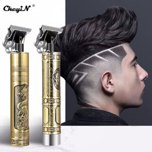USB Rechargeable Hair Clipper For Men Professional Hair