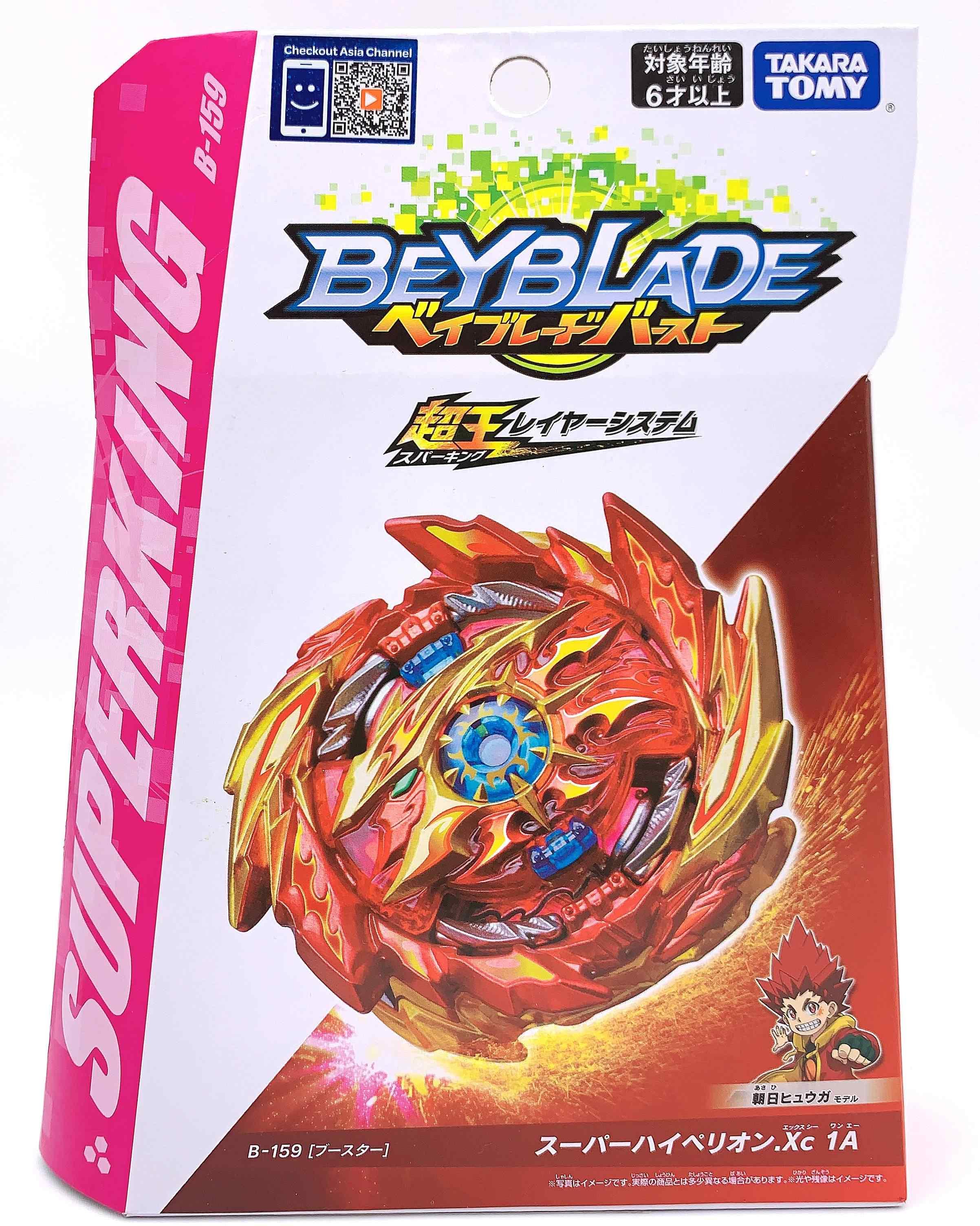 Beyblade Burst GT B-159 Super Hyperion Booster Nuevo Sin lanzador Toys