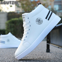 Men's Skateboarding Shoes High Top Sneakers Breathable White Sports Shoes Students Shoes Street Walking Shoes Chaussure Homme m2 men s skateboarding shoes high top sneakers breathable white sports shoes students shoes street walking shoes chaussure homme m2
