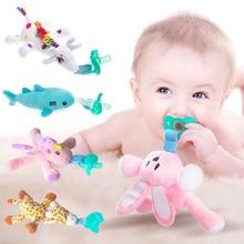 Кукла+ набор сосок) держатель для соски детские игрушки, соска-пустышка на липучке, съемные плюшевые игрушки в виде животных для мальчиков и девочек, Мультяшные аксессуары для кормления