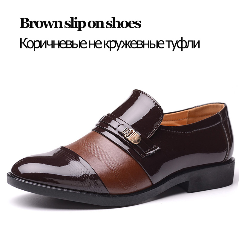 Brown slip on