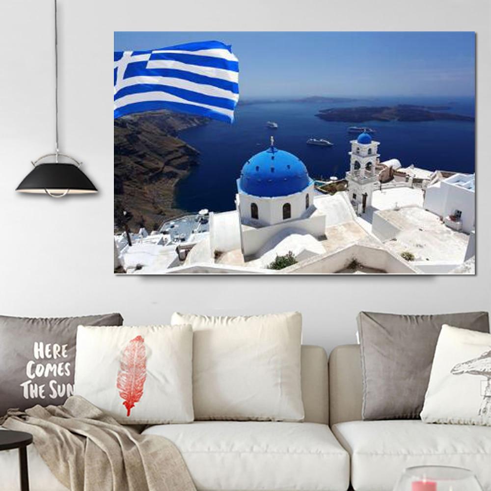 "12/""x18/""Santorini Aegean Scenery Painting HD Print on Canvas Home Decor Wall Art"