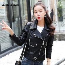 1pcs Womens Plus size short jacket coats 2019 Autumn faux fur PU Leather rivets Splicing Jacket ladies Skinny locomotive