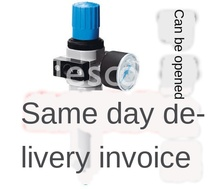 Spot original authentic pressure reducing valve LFR-1 / 2-D-MAXI-MPA 8002376