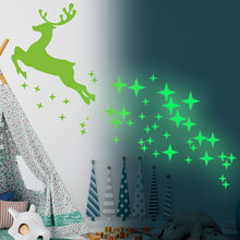 Luminous rainbow-coloured moon Christmas Elk sprinkle star bright fluorescent wall stickers cartoon children's room decorations(China)