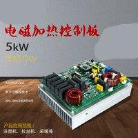 Aquecimento Por Indução Eletromagnética 5kW6kW Placa Principal
