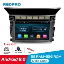 8 Core Android 9.0 Car DVD Player Multimediale per Honda Pilot 2009 2010 2011 2012 Auto Radio 2 Din FM di Navigazione GPS Video Stereo