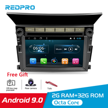 8 Core Android 9.0 DVD Xe Hơi Đa Phương Tiện Cho Xe Honda Phi Công 2009 2010 2011 2012 Tự Động Vô Tuyến 2 DIN FM GPS Dẫn Đường Video Âm Thanh Nổi