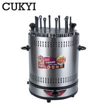 Smokeless Bbq-Skewers-Machine Barbecue-Tools Electric-Grill CUKYI Automatic Revolving