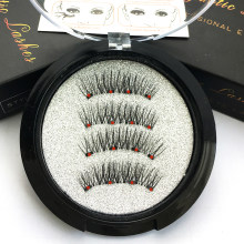 3D Magnetic False Eyelashes Natural 4 Magnet Mink Eyelashes Extension Set Wispy Fake Eye Lashes 25mm Short Faux Mink Lashes(China)