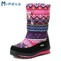 MMNUN 2018 botas de invierno antideslizantes para niñas zapatos de invierno para niñas botas de abrigo para niñas botas para niños tamaño 26-36 ML9615