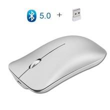 Do Dower double Mode alliage daluminium sans fil 2.4G + Bluetooth 4.0 souris Ultra mince Recharge Portable haute qualité souris optiques pour Mac