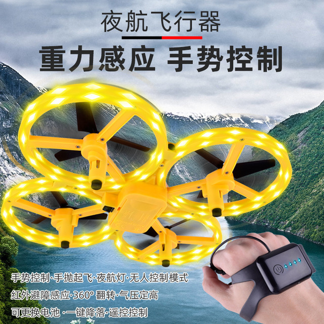 Hot Selling Watch Induction Vehicle Intelligent Suspension Sensing Unmanned Aerial Vehicle Toy Remote Control Four-axis