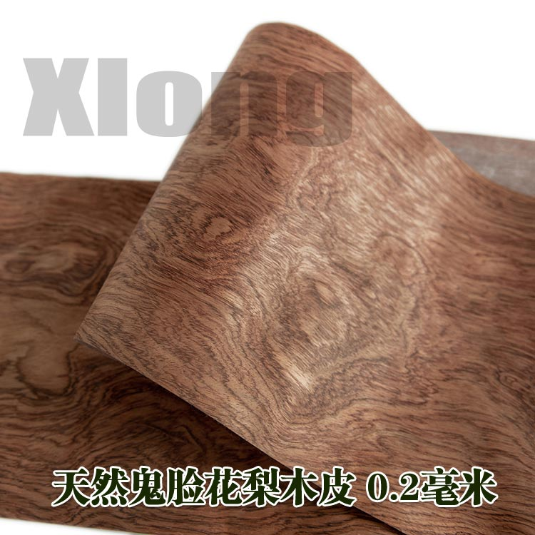 L:2.6Meters Width:270mm Thickness:0.2mm Ghost Face Rosewood Veneer Imported Raw Wood Natural African Rosewood Car Interior