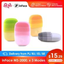 inFace חכם נקי קולי חשמלי עמוק פנים ניקוי עיסוי מברשת לשטוף פנים טיפול מנקה נטענת
