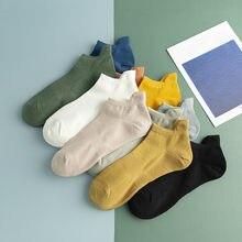 Calcetines tobilleros de algodón para hombre y mujer, calcetín Unisex, suave, transpirable, colorido, Simple, 5 pares