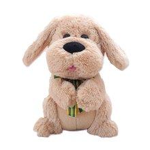 Мягкие хлопающие уши хлопающие собаки электрические пение уха плюшевые игрушки собаки для детей подарок для обучения деятельности