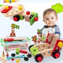 Набор винтовых блоков комплект инструментов гайки сборка игрушек