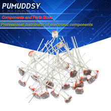 20PCS GL5549 5549 light dependent resistor photoresistor resistor 5mm photosensitive resistance