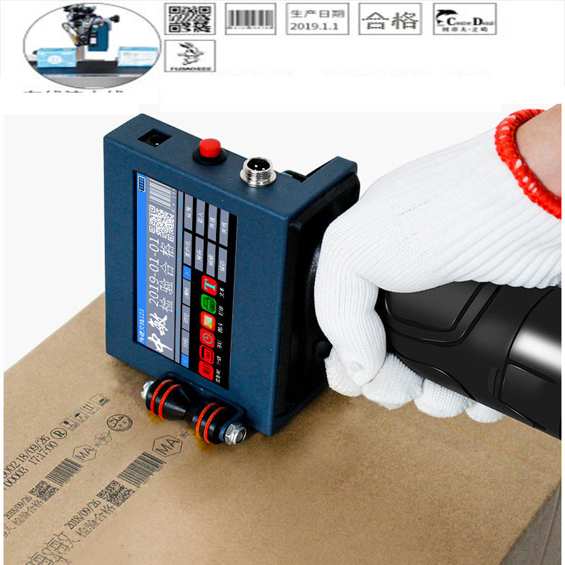 ZM-630II intelligent Portable Date Printer Coding Machine Prices Label Barcode QR code Coding Machine (With black ink cartridge)