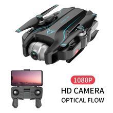 S20Wes wifi FPVes1080P камера Дрон Квадрокоптер удаленный Летающий wifi 1080P 120 обезжиривающая Камера вертолет сумка для хранения самолет
