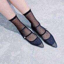 Women Socks New Sheer Mesh thin Transparent Stretch Elasticity Lace Net Yarn Spring Summer For