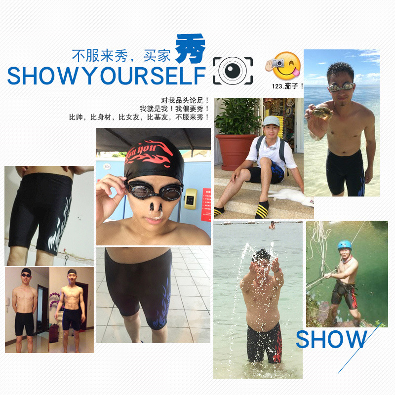 Youyou Swimming Trunks Men's Short Boxer Hot Springs Large Size Loose-Fit Swimsuit Fashion Goggles Swimming Cap Equipment Five P