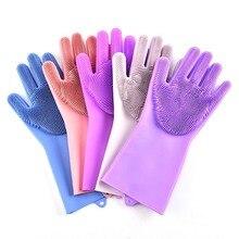 1 пара перчаток кухонные силиконовые перчатки для чистки Нескользящие изоляционные высококачественные толстые силиконовые перчатки для мытья кухонные инструменты
