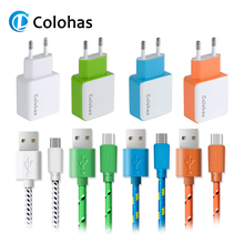 2 in 1 Kit EU Plug Travel Wall Power Charger + Micro USB Charge Cable for Samsung Galaxy S6 S7 Edge S4 Note 4 5 A9 Android Phone