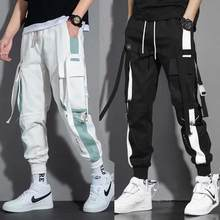 2021 Men's Harem Pants Side Pockets Cargo Ribbons Black Hip Hop Casual Male Joggers Trousers Fashion Casual Streetwear